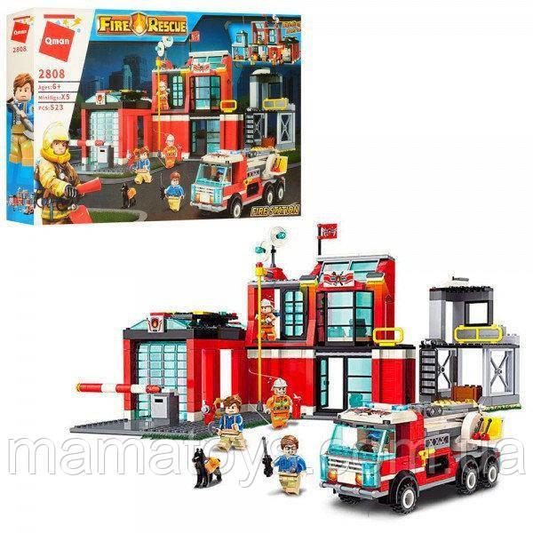 Конструктор Qman 2808 Пожарный, участок, машина, фигурки, 523 детали, в кор-ке, 52-34-6,5 см