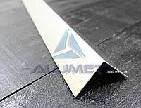 Уголок алюминиевый 30х30х1.8 мм AS анодированный