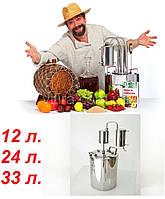 """Дистиллятор бытовой из нержавейки """"Гориллыч Премиум"""" на 14, 24, 33 литра с термометром"""