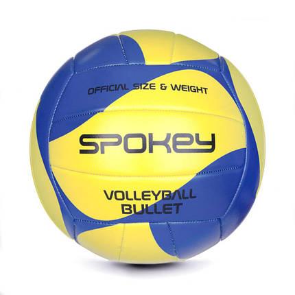 Волейбольный мяч Spokey Volleyball Bullet размер 5 Yellow-Blue (s0216), фото 2