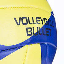 Волейбольный мяч Spokey Volleyball Bullet размер 5 Yellow-Blue (s0216), фото 3