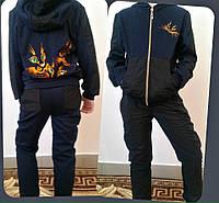 Костюм детский брюки и куртка 122-140 см, фото 1