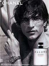 Мужская туалетная вода Chanel Allure Homme Sport ( Шанель Аллюр Хоум Спорт ) 100 ml, фото 3