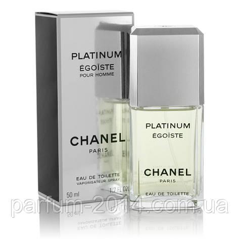Мужская туалетная вода Chanel Egoiste Platinum + 10 мл в подарок, фото 2