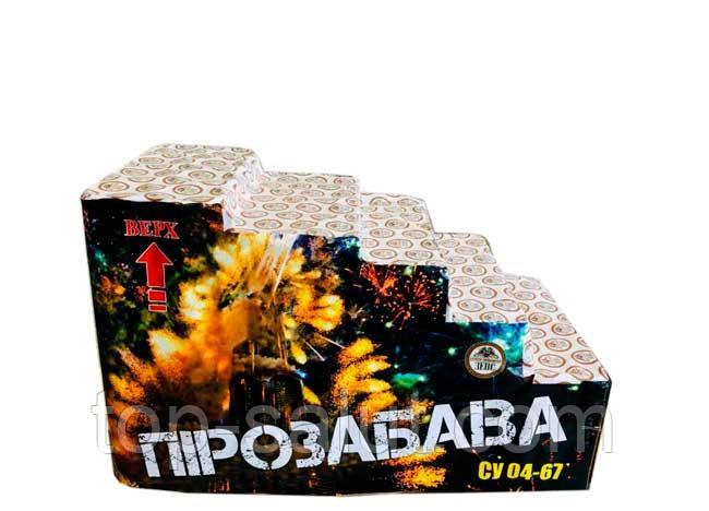 Салютная установка Пірозабава 67 залпов