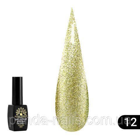 Гель Лак Shine Spektrum № 312 , Global Fashion 8 ml