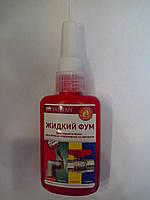 Герметик анаэробный SANTAN (жидкий фум) 50 г