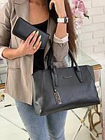 Женский комплект сумка и кошелек 2 в 1 №7702 черный, фото 1