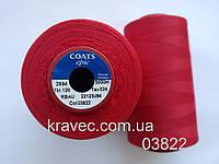 Нитки Coats Epic 03822 /120/ 5000м
