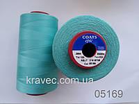Нитки Coats Epic 05169/ 120/5000м
