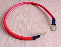 Провод массы (перемычка) 25 кв. мм для межблочного соединения аккумуляторов, фото 1