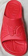 Шлепанцы пенка женские Fly 36-41