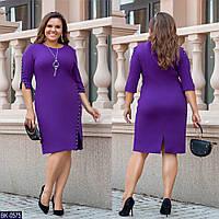 Платье женское батал  Алефтина