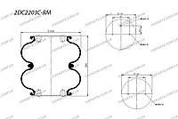 Пневмоподушка подвески слойная (баллон с металом) SAF отв. паралельно(4229100501 | 2DC2203C-RM)