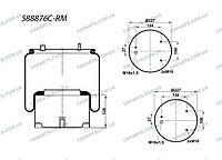 Пневмоподушка подвески (с мет стаканом) DAF (887MK1 | 588876C-RM)