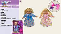 Детская кукла музыкальная