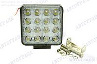 Фара светодиодная дальнего света (16 led, дополнительная с крепежом, квадратная) 29-48W - FLOOD