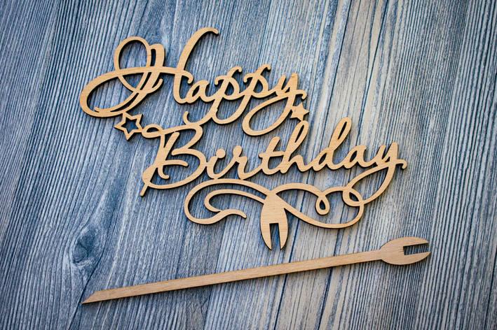 Топпер для цветов и торта оптом (Happy Birthday), фото 2