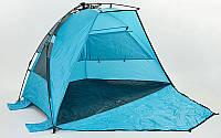 Палатка открытая 3-х местная SY-N001 (р-р 2,25х1,3х1,3м, PL, 210T PU 3000mm, цвета в ассортименте) Голубой