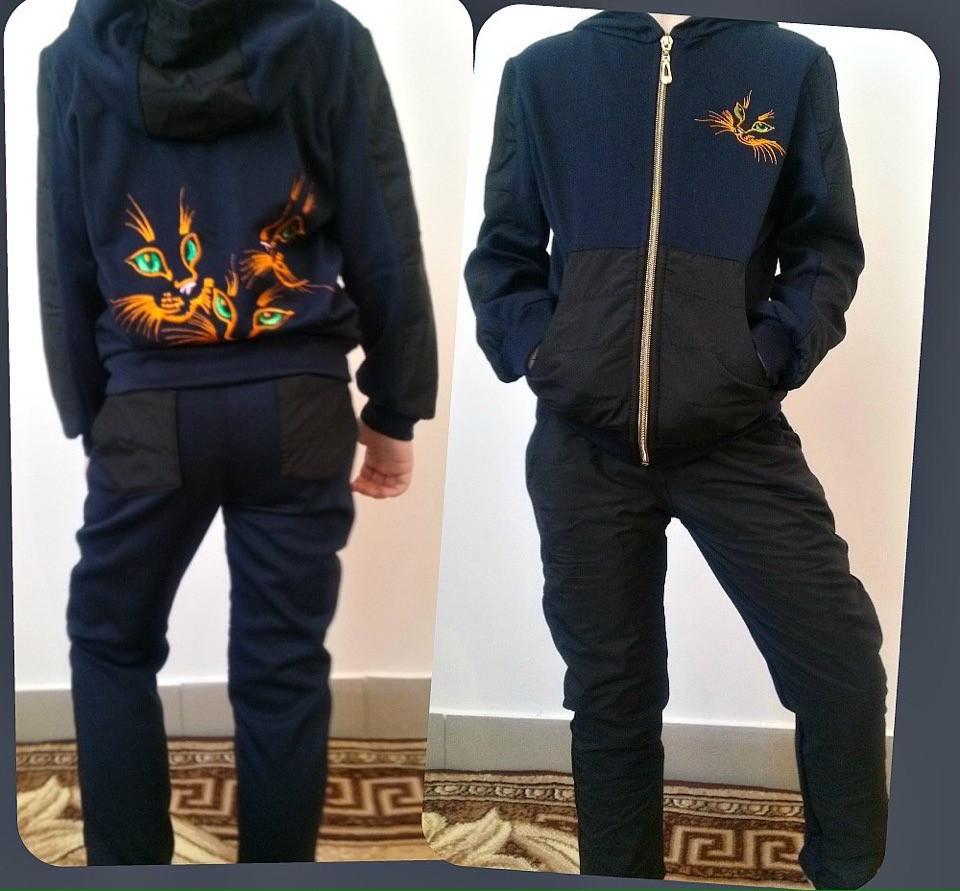 Костюм детский брюки и куртка 122-140 см