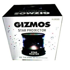 Ночник проектор звездного неба Gizmos Star Master Черный (000343), фото 2