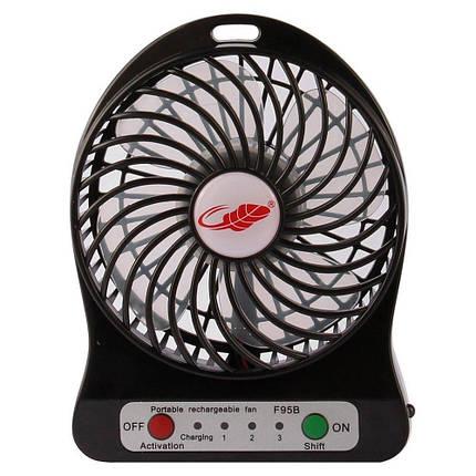Аккумуляторный вентилятор настольный F002 Черный  (003457), фото 2