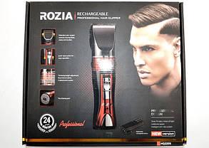 Триммер-стайлер для стрижки волос Rozia HQ-2205 Черный с красным (1em_005743), фото 2