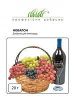 Купить удобрение для винограда Новалон 20 г в Украине