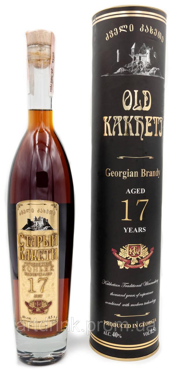 Kakhetian Traditional Winemaking Грузинский коньяк Старый Кахети Old Kakheti 17 летний