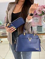 Женский комплект сумка+кошелек+ключница 3 в 1 №7700 синий, фото 1