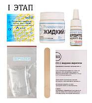 Ремонтный набор для акриловых ванн ПРОСТО И ЛЕГКО для сколов и микротрещин с полировкой 20 г Белый (rk_acr_20), фото 3