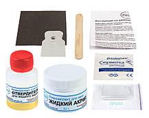Ремонтный набор для акриловых ванн ПРОСТО И ЛЕГКО для сколов и микротрещин с полировкой 50 г Белый (rk_acr_50), фото 3