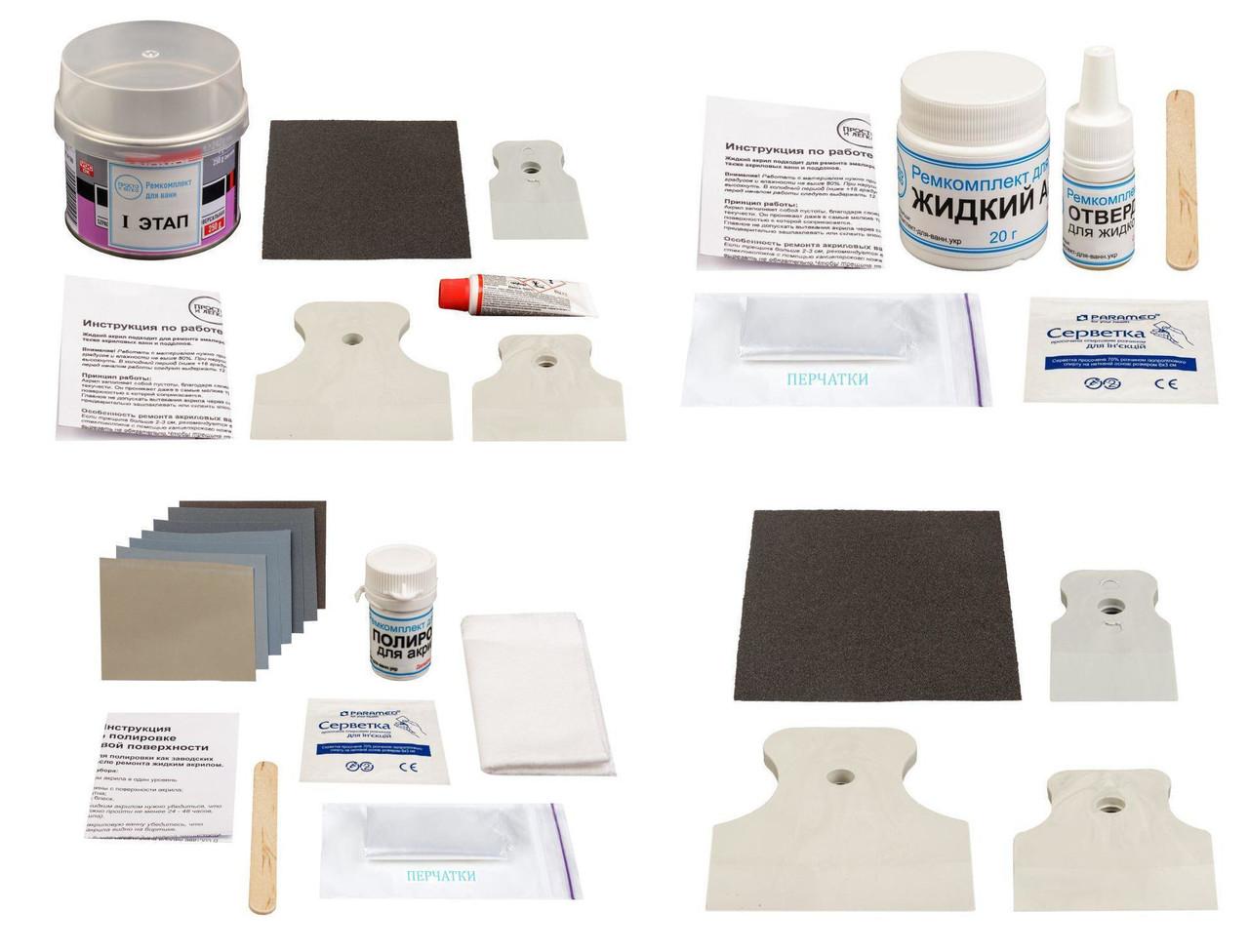 Ремкомплект для ванн ПРОСТО И ЛЕГКО ремонт сквозных трещин и пробоин с автошпаклевкой 20 г Белый (rk_acr_Ash_20)