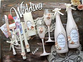 Свадебный набор аксессуаров (без учета цены шампанского)