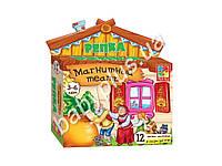 Магнитный театр Репка. Vladi Toys VT3206-07. На рус. языке.