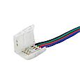 Соединительный кабель + 1 зажим для светодиодной ленты 5050 RGB, 10мм, фото 2