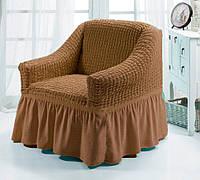 Чехол для мебели (кресло) какао (5)