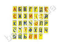 Набор магнитных букв украинский алфавит. Люкс Колор Наб006