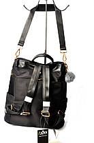 Рюкзак женский Daisy Черный (1808331), фото 2