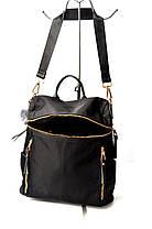 Рюкзак женский Daisy Черный (1808331), фото 3