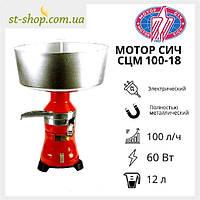 Сепаратор МоторСич СЦМ-100-18