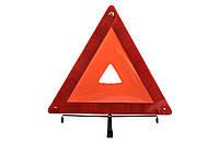 Знак аварийной остановки Евро стандарт (треугольник)