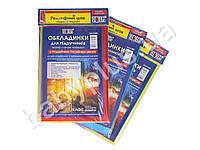 Обложки Двойной шов. Tascom 9-DHP. Для учебников на 10-11 классы.