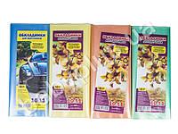 Обложки ДН. Tascom 1111-TM. Для учебников на 10-11 классы. В комплекте 12 шт. (Цена за комплект)