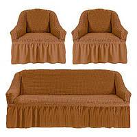 Чехол для мебели (диван + 2 кресла) золото (21)