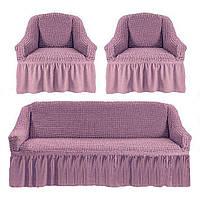 Чехол для мебели (диван + 2 кресла) лиловый (29)