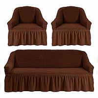 Чехол для мебели (диван + 2 кресла) коричневый (9)