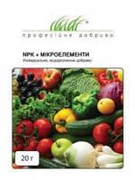 Купить удобрение универсальное NPK+микроэлементы 20 г в Украине, доставка всеми почтовыми отправителями - интернет магазин Дім Сад Город плюс