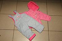 Комбинезон на девочку розовый с серым утепленный на 1-2 года.
