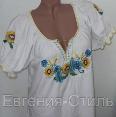 Современная женская вышиванка